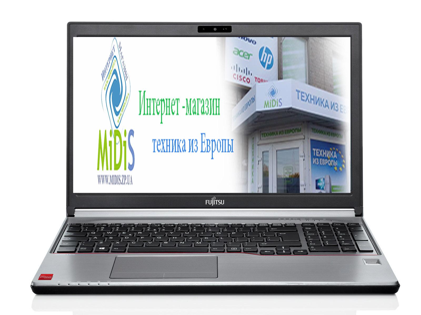 Интернет магазин Мидис Запорожье